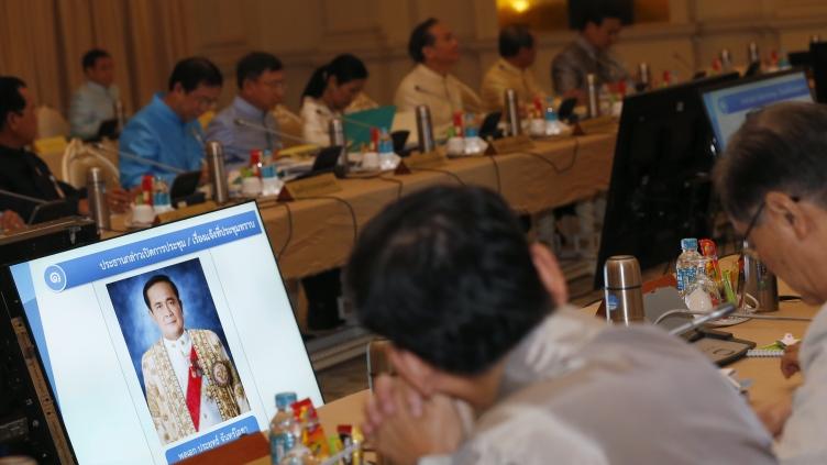 Thai_Government_-_main