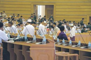Myanmar Union Parliament on 22 January 2016 | Image credit: Eleven Myanmar