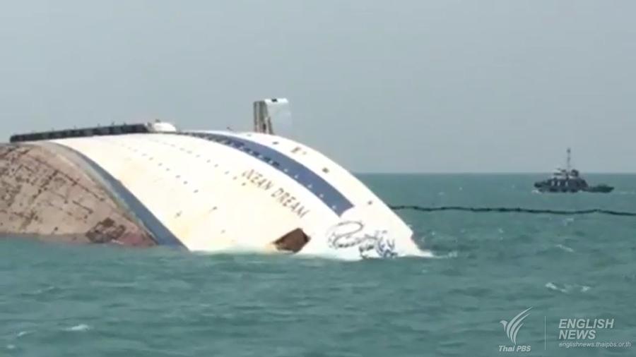 Chinese Cruise Ship Sinks Off Pattayas Laem Chabang Port - Chinese cruise ship