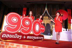 Thai AirAsia the first LCC to serve Luang Prabang