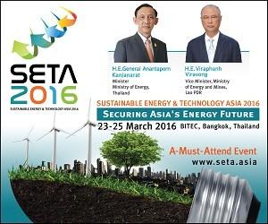 SETA 2016 to discuss Asia's energy future2