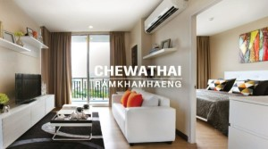 Image from Chewathai's website.