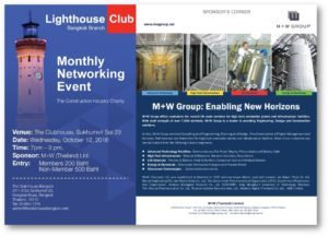 bangkok-lighthouse-club-networking-evening-october-12-2016-mw-thailand-ltd