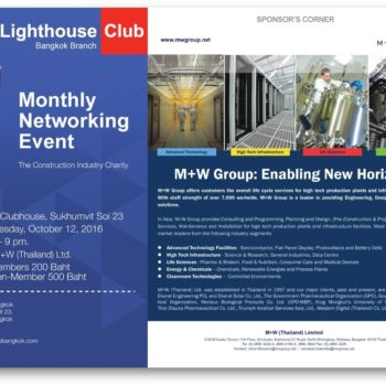 bangkok-lighthouse-club-networking-evening-october-12-2016-mw-thailand-ltd